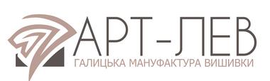 АРТ-ЛЕВ